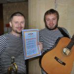 Благотворительные концерты Приморского парка
